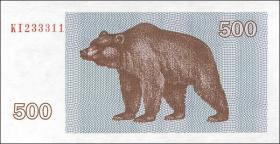 Litauen / Lithuania P.44 500 (Talonas) 1992 (1)