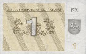 Litauen / Lithuania P.32a 1 (Talonas) 1991 (1)