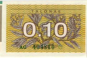 Litauen / Lithuania P.29a 0,10 Talonas 1991 Eckrand aus Bogen (1)