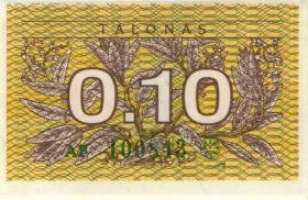 Litauen / Lithuania P.29a 0,10 Talonas 1991 (1)