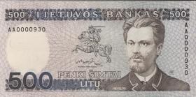 Litauen / Lithuania P.51 500 Litu 1991 (1)