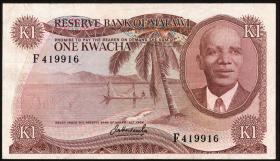 Malawi P.10a 1 Kwacha (1973) (2)