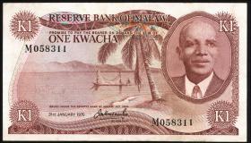 Malawi P.10c 1 Kwacha 1975 (1-)