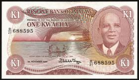 Malawi P.14h 1 Kwacha 1984 (2)