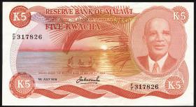 Malawi P.15b 5 Kwacha 1978 (2)