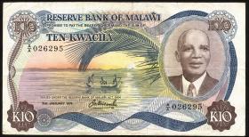 Malawi P.16a 10 Kwacha 1976 (3)