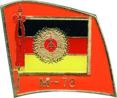 Abzeichen für Manöverbeobachter M-78