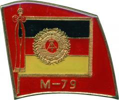 Abzeichen für Manöverbeobachter M-79