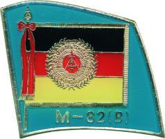 Abzeichen für Manöverbeobachter M-82 (B)