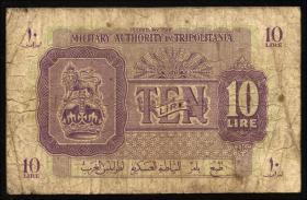 Libyen / Libya P.M04 5 Lire (1943) (4)