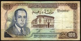 Marokko / Morocco P.59b 100 Dirhams 1985 (3)
