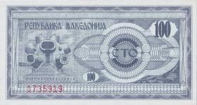 Mazedonien / Macedonia P.04 100 Denari 1992 (1)