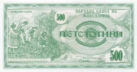 Mazedonien / Macedonia P.05 500 Denari 1992 (1)