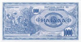 Mazedonien / Macedonia P.06 1000 Denari 1992 (1)