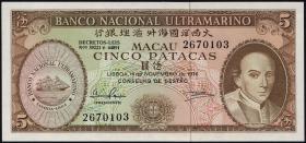 Macau / Macao P.054 5 Patacas 1976 (1)