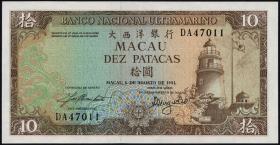 Macau / Macao P.059b 10 Patacas 1981 (1)