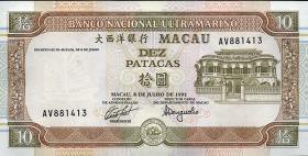 Macau / Macao P.065 10 Patacas 1991 (1)