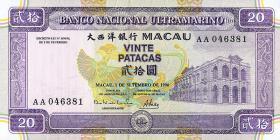 Macau / Macao P.066 20 Patacas 1996 (1)