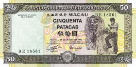 Macau / Macao P.067  50 Patacas 1992 (1)