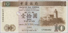 Macau / Macao P.090 10 Patacas 1995 (1)