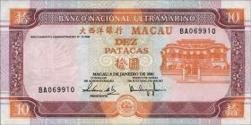 Macau / Macao P.076b 10 Patacas 2001 (1)