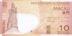 Macau / Macao P.080 10 Patacas 2005 (1)