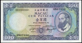 Macau / Macao P.061b 100 Patacas 1984 (1)