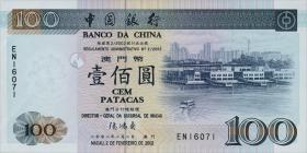 Macau / Macao P.098b 100 Patacas 2002 (1)