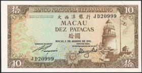 Macau / Macao P.059b 10 Patacas 1981 (1/1-)