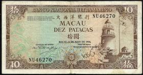Macau / Macao P.059e 10 Patacas 1984 (3)