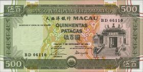Macau / Macao P.069a 500 Patacas 1990 (1)