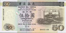 Macau / Macao P.079 500 Patacas 2003 (1)