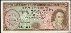 Macau / Macao P.054 5 Patacas 1976 (3)