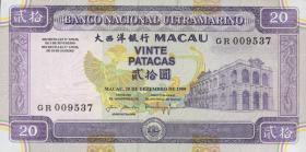 Macau / Macao P.071 20 Patacas 1999 (1)