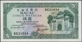 Macau / Macao P.058c 5 Patacas 1981 (2)