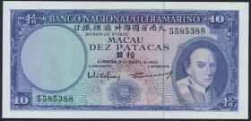 Macau / Macao P.050 10 Patacas 1963 (1)