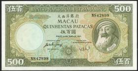 Macau / Macao P.062a1 500 Patacas 1984 (1)