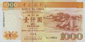 Macau / Macao P.106 1000 Patacas 2003 (1)