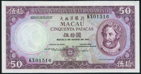 Macau / Macao P.060b 50 Patacas 1981 (1/1-)