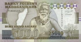 Madagaskar P.74A 25000 Francs = 5000 Ariary (1993) (1)