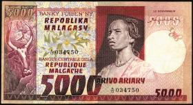 Madagaskar P.66a 5000 Francs = 1000 Ariary (1974) (2)