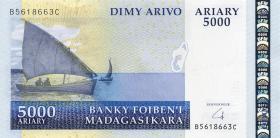 """Madagaskar P.91b 5000 Ariary (2008) ohne """"Francs"""" (1)"""