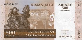 Madagaskar P.95 500 Ariary 2004  (2014) (1)