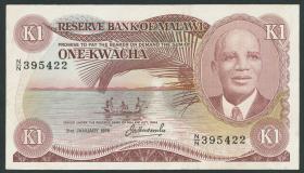 Malawi P.14a 1 Kwacha 1976 (3+)