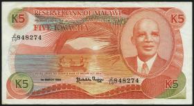 Malawi P.20a 5 Kwacha 1986 (3)