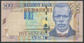 Malawi P.48 500 Kwacha 2001 (1)