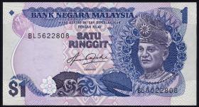 Malaysia P.19 1 Ringgit (1982-84) (1)