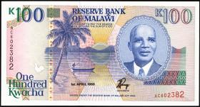 Malawi P.29a 100 Kwacha 1993 (1)