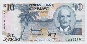 Malawi P.25b 10 Kwacha 1992 (1)