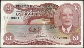 Malawi P.14h 1 Kwacha 1984 (1-)